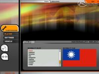 Taiwanese Flag for rFactor screenshot by YashioFactory aka Tony Fang